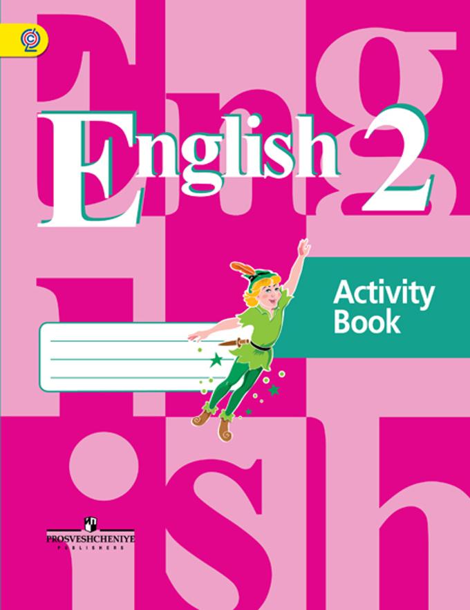 Гдз умк умк english 5 5 класс кузовлев activity book