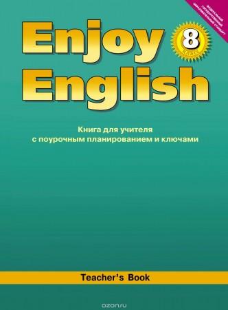 итать Английский Enjoy English 6 класс Биболетова