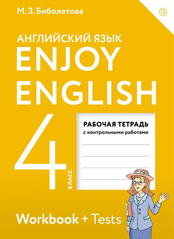 Станислав гридин (gridinstanislav) on pinterest.