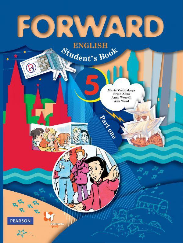 Английский язык. Forward. 5 класс. Учебник. Часть 2 вербицкая м.