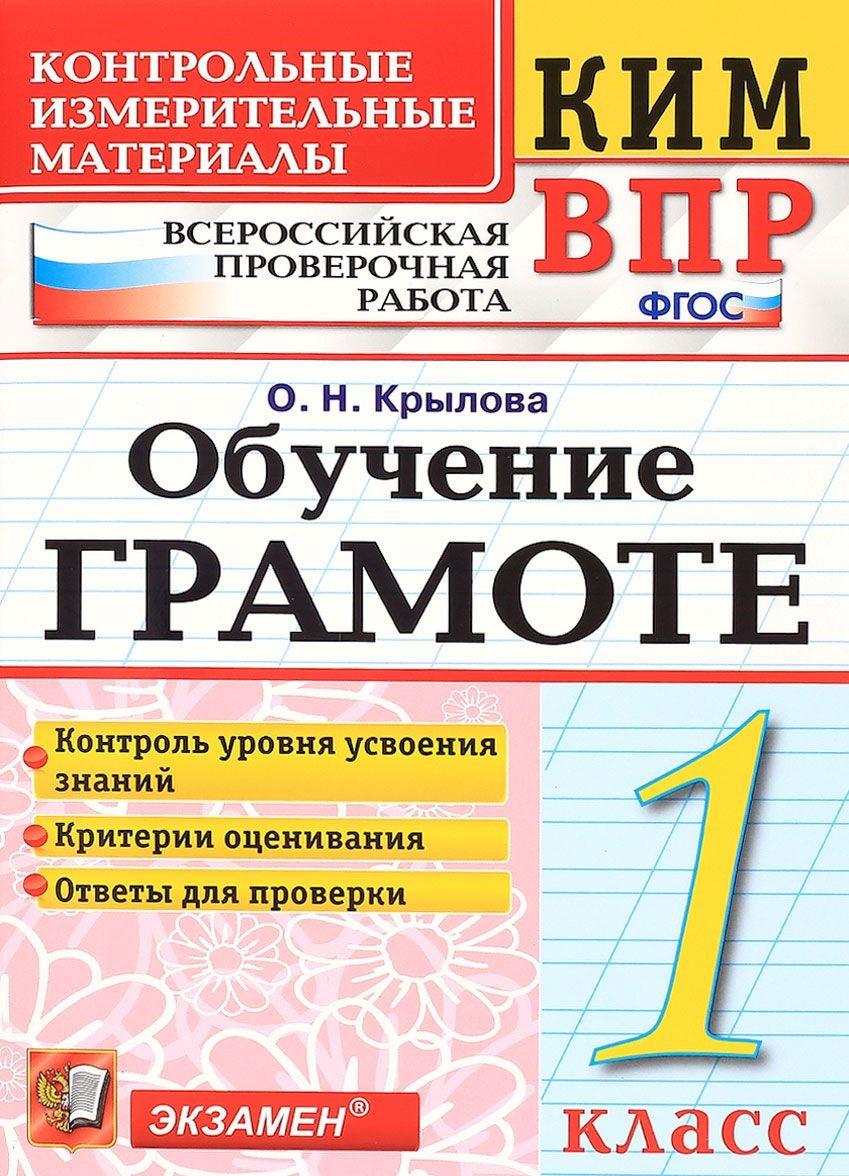 https://edvisrb.ru/images/uploads/569777.jpg