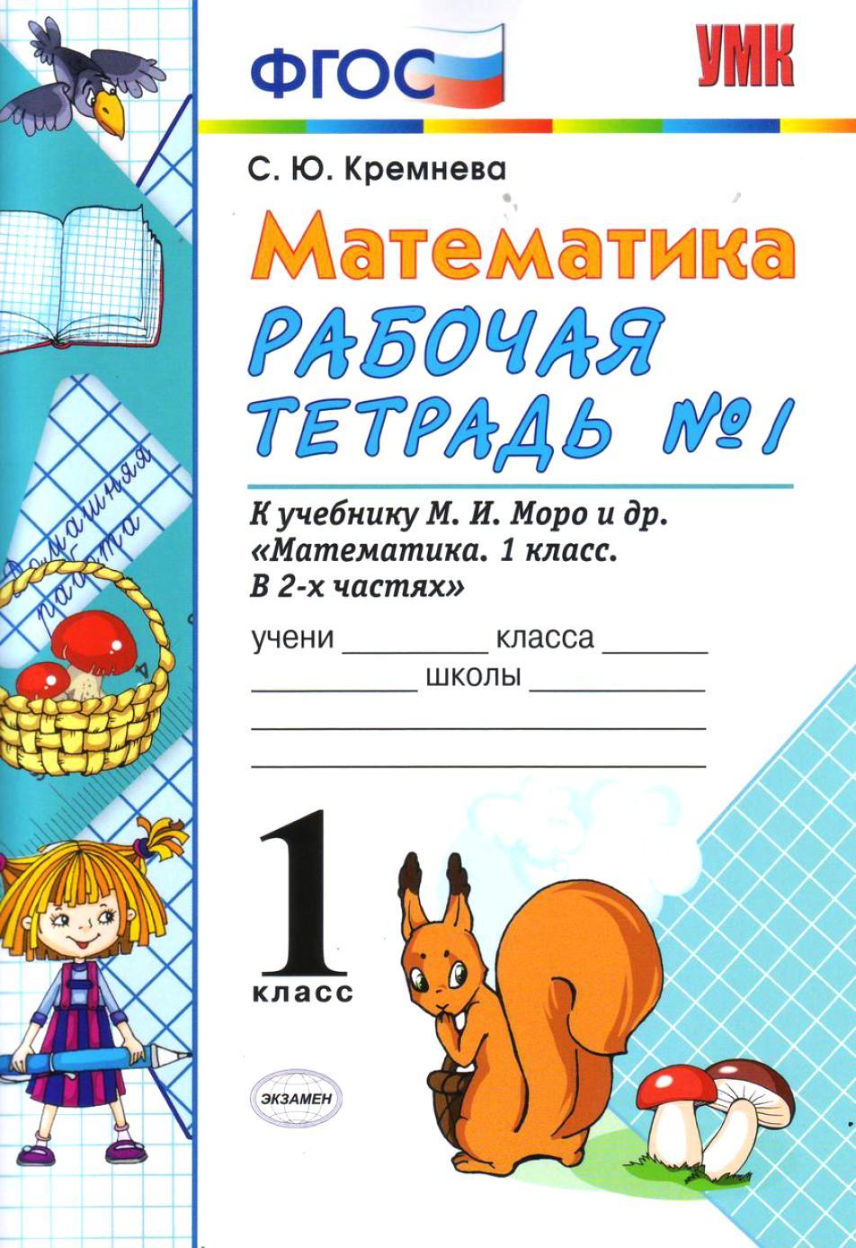 https://edvisrb.ru/images/uploads/594917.jpg