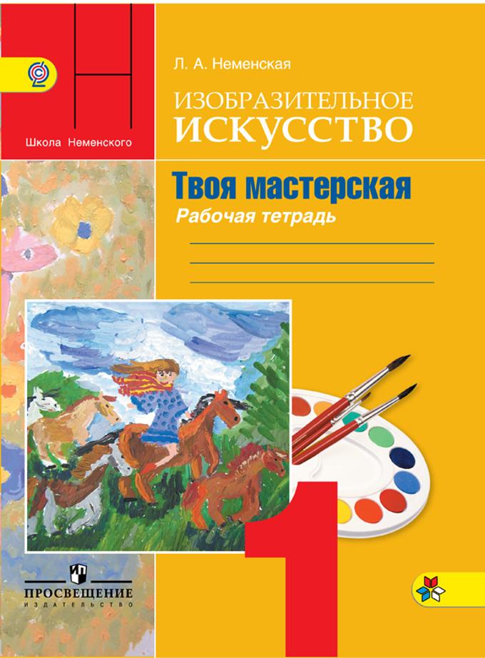 https://edvisrb.ru/images/uploads/619994-1.jpg