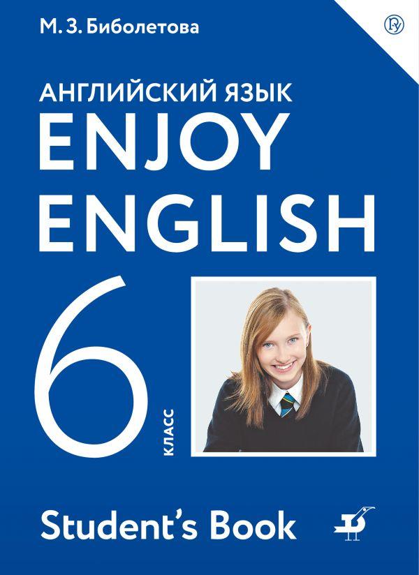 "Книга ""enjoy english 6: student's book / английский язык. 6 класс."