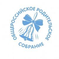 Общероссийское родительское собрание с Министром образования и науки Российской Федерации