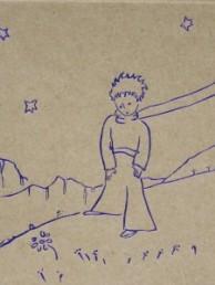Маленький принц Альбом для зарисовок 1