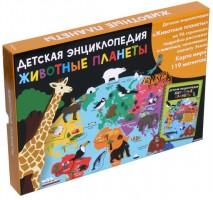 Животные планеты Детская энциклопедия в коробке Энциклопедия 6+