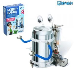 Научный набор Эврики Научный опыт Робот Банка 2 положения сборки 4389848 7+