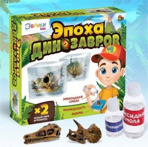 Набор для опытов Эпоха Динозавров 3870163 6+