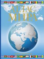 Атлас мира обзорно географический Энциклопедия Юрьева МВ 0+