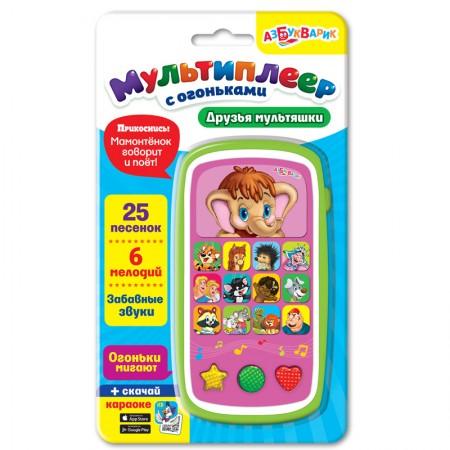 Электронная музыкальная игрушка Мультиплеер с огоньками Друзья мультяшки 3+