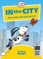 Приключения в городе In the City Tinkilinki Английский для детей 5-7 лет Пособие Фрост Артур 0+