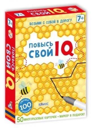 Асборн карточки Повысь свой IQ 100 умных заданий Гагарина Марина 0+