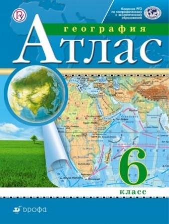 Атлас География 6 класс Пособие Дзидзигури МГ 6+
