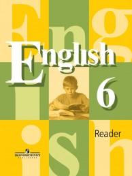 Английский язык 6 класс Книга для чтения Кузовлев ВП 6+
