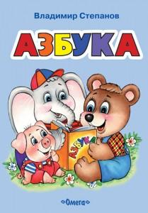 Играем и учимся Угадай и сосчитай Зайчонок Раскраска Шестакова