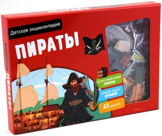 Пираты Интерактивная детская энциклопедия 6+