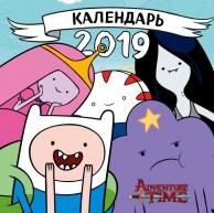 Календарь настенный на 2019 год Время приключений Коробкина Т 12+