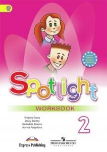 Английский язык Spotlight Английский в фокусе 2 класс Рабочая тетрадь Быкова НИ 0+