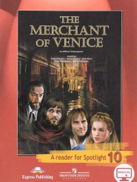 Английский язык Spotlight Английский в фокусе Венецианский купец 10 класс Книга для чтения Афанасьева ОВ 12+
