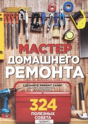 Благоустройство загордного участка Энциклопедия Омурзаков 12+