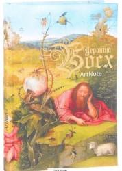 Босх Art Note 5-699-86037-1