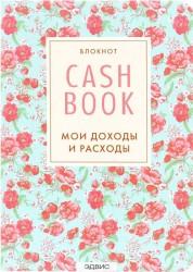 CashBook Мои доходы и расходы Блокнот 6+