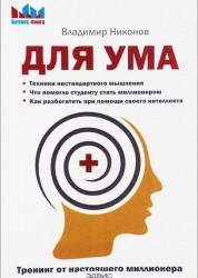 Монстр продаж Книга Андреев Дмитрий 12+