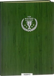 Блокнот Top Business Awards- нелинованный зеленое дерево желтые страницы