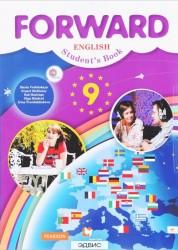 Английский язык Forward 9 класс Алгоритм успеха Учебник Вербицкая МВ Маккинли С Хастингс Б Миндрул ОС