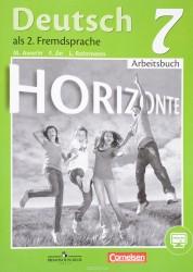 Немецкий язык 7 класс Горизонты Рабочая тетрадь Аверин ММ Джин Ф Рорман Л