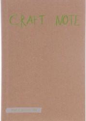 Craft Note Экоблокнот для творчества с крафтовыми страницами 16+