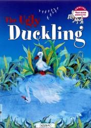 Гадкий утенок The Ugly Duckling На английском языке Читаем вместе Книга Карачкова