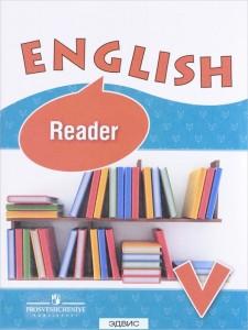 Английский язык 5 класс Книга для чтения Верещагина ИН 6+