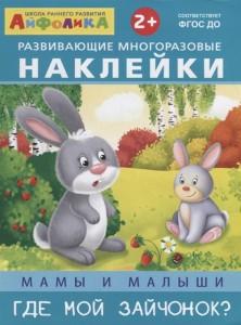 Раскраска малышам Веселые овощи Изотова ЕН 0+( ISBN: 985 ...