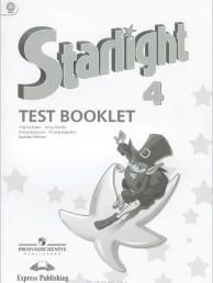 Английский язык Starlight Звездный английский Контрольные задания 4 класс Пособие Баранова КМ Дули Д Копылова ВВ 0+