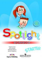 Английский язык Spotlight Английский в фокусе Рабочая тетрадь к учебному пособию для начинающих Быкова НИ Дули Д Поспелова МД 0+