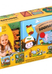 Зоопарк Первая книга знаний Набор для игры в коробке 0+