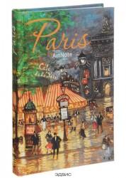 Блокнот для записей Париж 0+