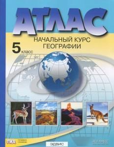 Атлас География Начальный курс 5 класс Учебное пособие Летягин АА