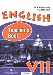 Английский язык 7 Класс Книга для учителя Пособие Афанасьева ОВ Михеева ИВ
