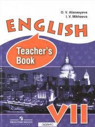 Английский язык Книга для учителя 7 класс Пособие Афанасьева ОВ Михеева ИВ 16+