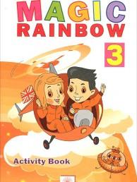 Английский язык Волшебная радуга Magic Rainbow 3 класс Рабочая тетрадь Святловская ЕА