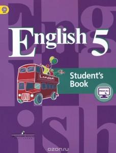 Английский язык 5 класс Учебник Кузовлев ВП Лапа НМ Костина ИП