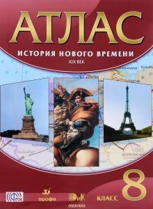История нового времени XIX в 8 Класс Атлас Мартынова
