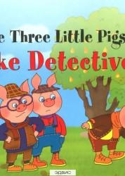 Три поросенка становятся детективами The Three Little Pigs Mak Detectives Пособие Наумова НА 0+
