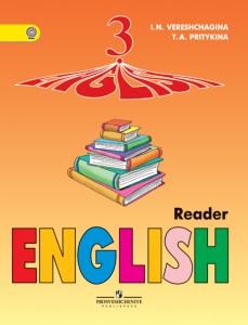 Английский язык 3 класс Книга для чтения Верещагина ИН Притыкина ТА