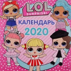 LOL Surprise Календарь 2020 0+