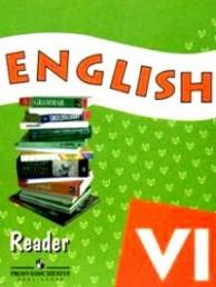Английский язык 6 класс Книга для чтения Афанасьева ОВ