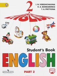Английский язык 2 класс Учебник Углубленный уровень 1-2 части комплект Верещагина ИН Бондаренко КА Притыкина ТА